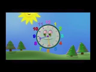 Развивающие мультики для детей Тик - Так. Мультфильм для развития. Знакомства с часами