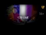 Тизер проекта STRlive. Новый сезон скоро