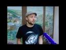 Как запускалась история с Умой Турман в программе Вести-Иркутск