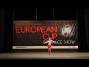 Демидович Мария. Табла. Лауреат III степени EUROPEAN CUP of dance show 2017 г.Краснодар.