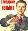 Сильно желающий НАРОД, кто Хочет вкаТАть В Асфальт Гопника  АНДРЕЯ ДУДИНА!!!