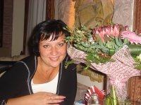 Юлия Оводова, 16 августа , Санкт-Петербург, id1489058