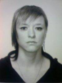 Екатерина Топунова, 22 августа 1987, Екатеринбург, id2797900