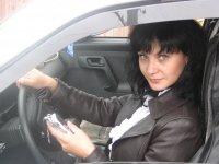 Олеся Иванова, 20 февраля 1985, Соликамск, id2866620