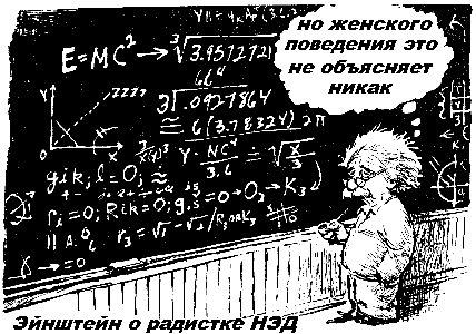 x_d9c36136.jpg