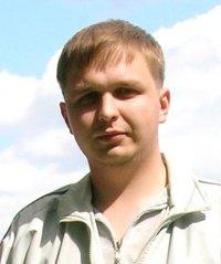 Алексей Ярутин, 2 ноября , Екатеринбург, id5660352