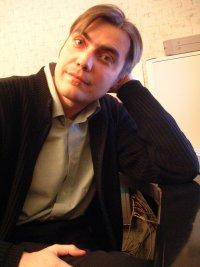 Алексей Ивонинский