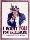 Skiller.ru - портал московских серверов CS 1.6