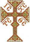 ГНОСТИЦИЗМ И РАННЕЕ ХРИСТИАНСТВО