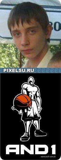 Никита Разваляев