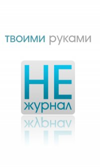 Стас Кузнецов, 26 ноября , Красноярск, id33809754