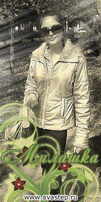 --- Kristisha---, 2 августа 1990, Санкт-Петербург, id87277142