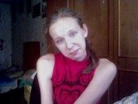 Лиза Агеева, 5 апреля , Екатеринбург, id91736578