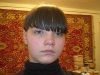 Наталья Нечипуренко, 3 декабря 1981, Нерюнгри, id97064664