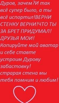 Милашка Михальова, 1 апреля , Харьков, id103702761