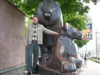 Сергей Украынец, 10 сентября , Киев, id29918899