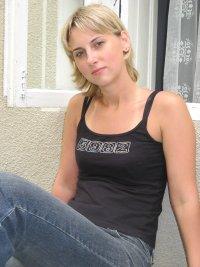 Татьяна Фролова, 24 июля 1983, Самара, id35133215