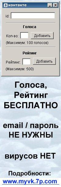 Антон Семёнов, 11 июля 1988, Звенигородка, id46386251
