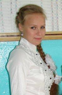 Маша Лебедева, Иркутск, id97170397
