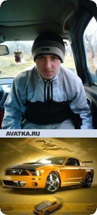 Веталь Алексеев