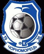 календарь футбол россии 2011 2012
