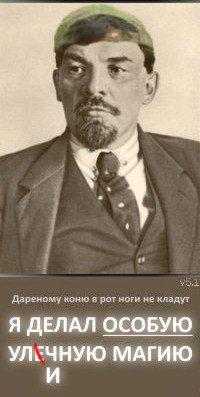 Василий Иванов, 18 июня 1988, Волгоград, id46476628
