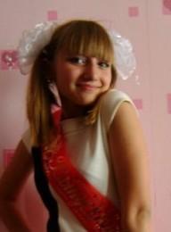 Ольга Москалева, 7 июля 1994, Тольятти, id53186630