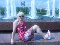Светлана Ильичева, 24 января 1977, Москва, id87883661