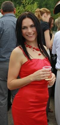 Екатерина Дунёхина, 13 мая , Челябинск, id9727687