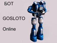 Бот Гослото-Онлайн, 3 декабря 1977, Москва, id48914549