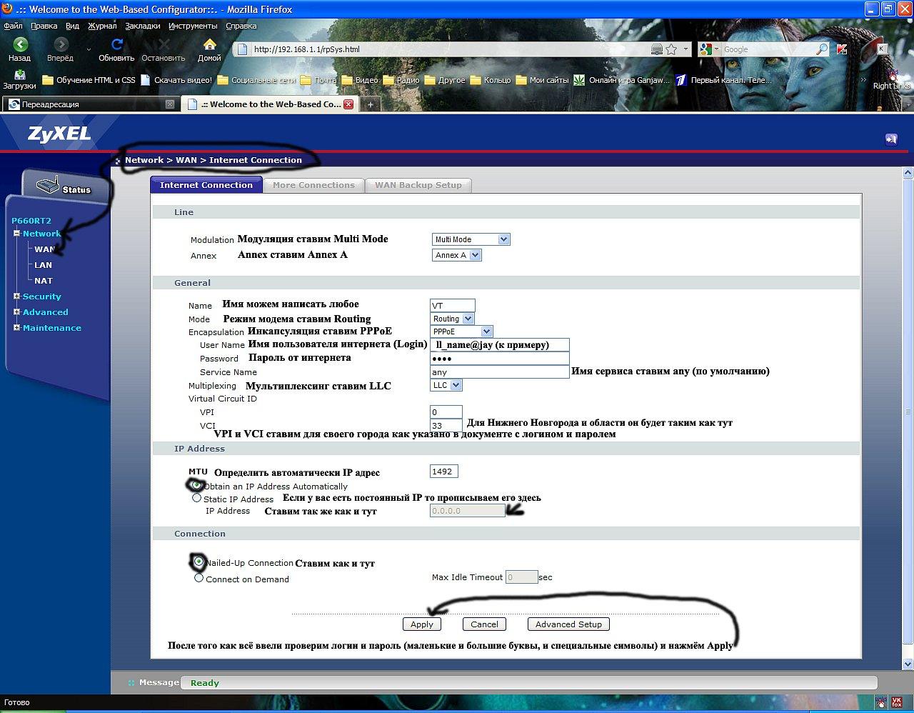 Настройка модема adsl2+ annex a/b zyxel p-660rt2 ee с портом ethernet