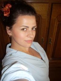 Мария Гросс, 2 октября , Новосибирск, id6072678