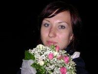 Лариса Соколова (сергиенко), 12 сентября 1986, Санкт-Петербург, id92103270