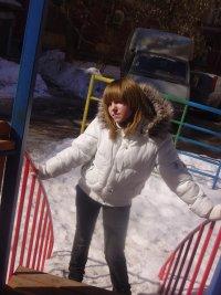 Алина Семенченко, 2 марта , Самара, id92656994