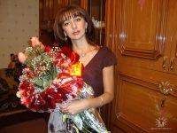 Люсине Варданян, 21 августа 1971, Екатеринбург, id101929343