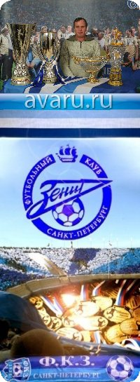 Сергей Толкачев, 31 июля 1990, Санкт-Петербург, id10245193