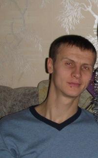 Владимир Яворский, 25 января , Ульяновск, id107483660