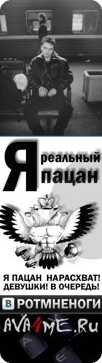 Эдик Мурашев, 12 января , Псков, id24851621