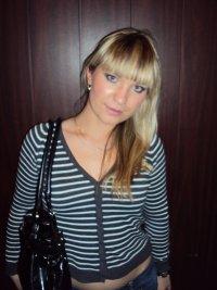 Мария Буякова, 9 мая 1994, Киров, id74949935