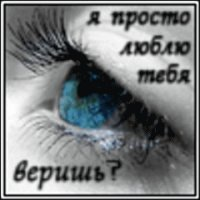 Таис Душка, 4 июля 1994, Череповец, id77578817