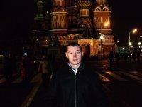 Станислав Литвиненко, 28 августа 1983, Лозовая, id85410544
