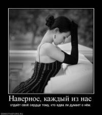 Денис Олюшенко, 27 февраля 1992, Харьков, id86077071