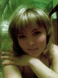 Алия Гарипова, 26 сентября 1992, Туймазы, id129397798