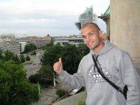 Евгений Быстряков, 18 апреля , Москва, id26886594