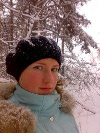 Вероника Пащенко, 13 января 1977, Новосибирск, id26914755