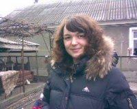 Оксана Ткачук, 8 июня 1974, Киев, id28173444