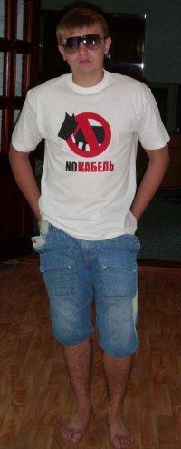 Дмитрий Грунтман, 2 декабря 1988, Сортавала, id47580191