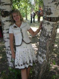 Ирина Каштанова, 4 июля 1994, Тольятти, id77578818
