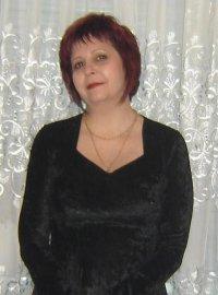 Людмила Никифорова, 1 ноября , Новосибирск, id87490535