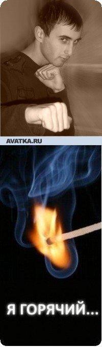 Vefhvia Shavadze, 13 декабря , Хмельницкий, id25646040